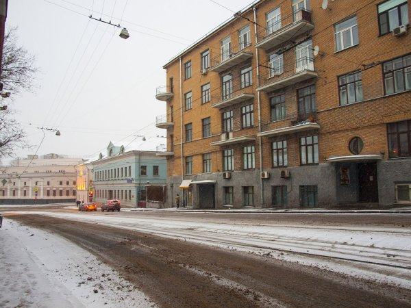 Hostal s Rus - Kitay Gorod