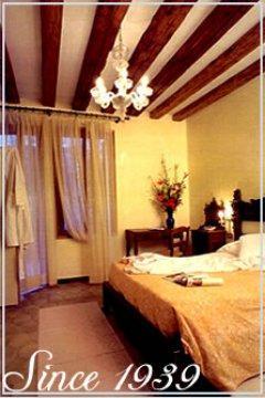 Prenotazione Online - Hotel Minerva & Nettuno