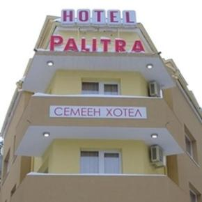 Hostales y Albergues - Palitra Family Hotel