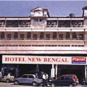 Hostales y Albergues - Hotel New Bengal