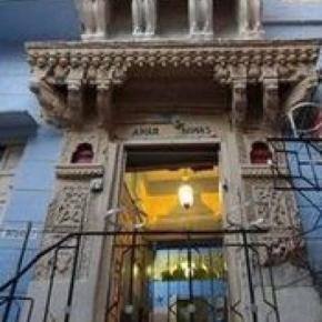 Hostales y Albergues - Amar Niwas Guest House