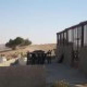 Nawatef Camp