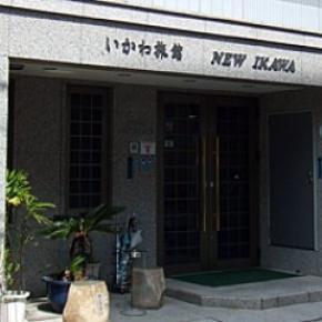 Hostales y Albergues - Ikawa Ryokan