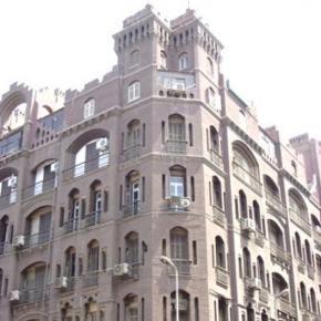 Hostales y Albergues - Cairo Stars Hotel