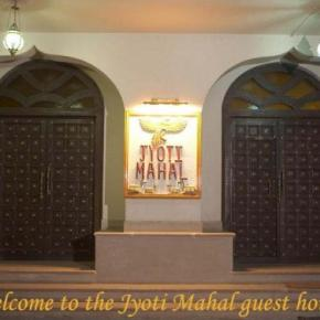Hostales y Albergues - Hotel Jyoti Mahal