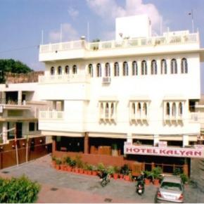 Hostales y Albergues - Hotel Kalyan