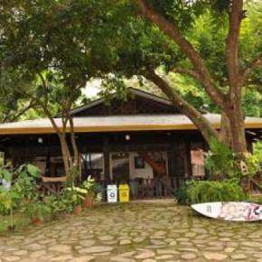 Hostales y Albergues - Hostal Jaco Inn