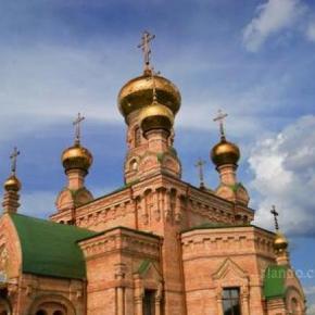 Hostales y Albergues - Hostal Park  Kiev