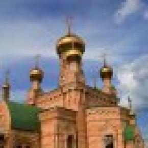 Hostal Park  Kiev