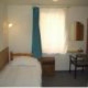 Aranyhajó Fogadó Hotel