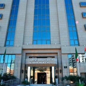 Hostales y Albergues - Al Waha Palace Hotel