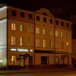 Hostales y Albergues - Chekhov Hotel