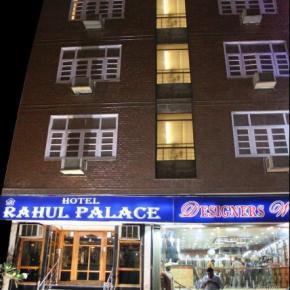 Hostales y Albergues - Hotel Rahul Palace