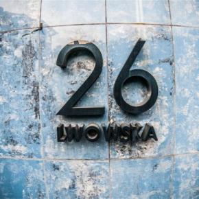 Hostales y Albergues - Hostal Lwowska26