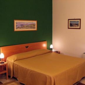 Hostales y Albergues - Hotel Ericevalle