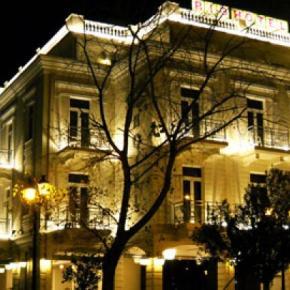 Hostales y Albergues - Hotel Rio Athens
