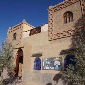 Hostales y Albergues - Riad Aicha