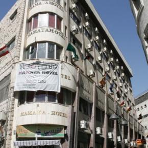 Hostales y Albergues - Mamaya Hotel