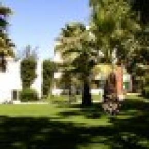 Parque Mourabel Oasis Village & Pé do Lago