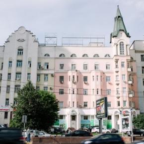 Hostales y Albergues - Hostal Bear  Arbatskaya