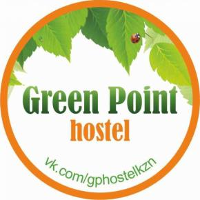 Hostales y Albergues - Hostal Greenpoint