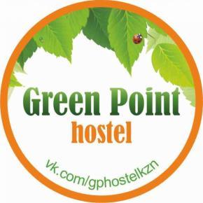 Hostales y Albergues - Hostal Greenpoint