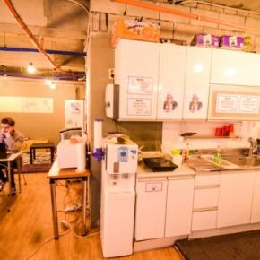 Hostales y Albergues - Kimchee Sinchon Guesthouse