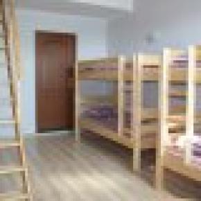 Hostal  Uyut