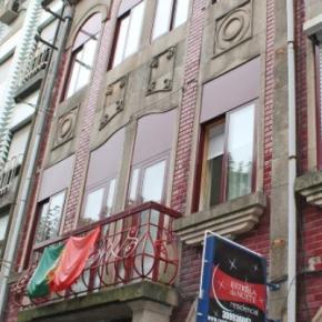 Hostales y Albergues - Residencial Estrela da Noite