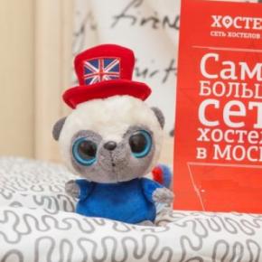 Hostales y Albergues - Hostal s Rus-Akademicheskaya