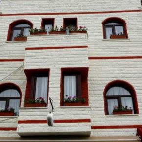 Hostales y Albergues - Ararat Hotel