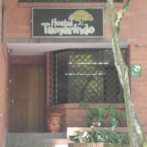Hostales y Albergues - Hostal Tamarindo