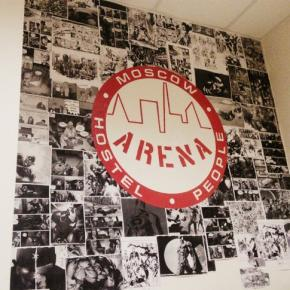 Hostales y Albergues - Hostal  Arena Moscow