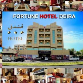 Hostales y Albergues - Fortune Hotel Deira