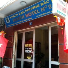 Hostales y Albergues - North Hotel N.2