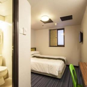 Hostales y Albergues - Evergreen Hotel (Hong Kong)