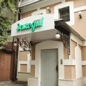 Hostales y Albergues - Hostal  Zakhodi na Belorusskoy