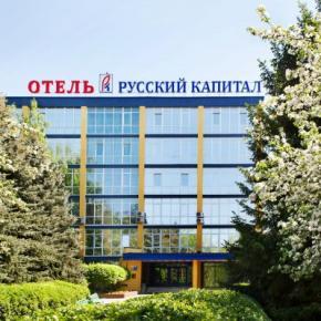 Hostales y Albergues - Russky Kapital