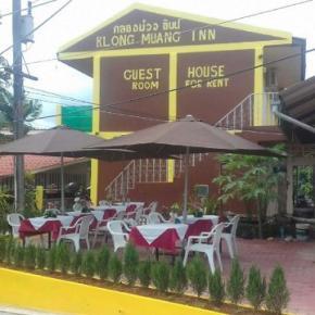 Hostales y Albergues - Klong-muang-inn