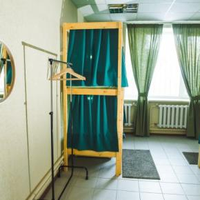 Hostales y Albergues - Hostal Nice  Tomsk