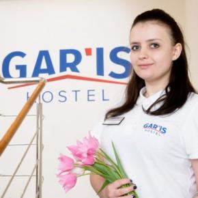 Hostales y Albergues - Hostal Gar'is  Lviv