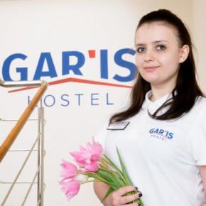 Hostales y Albergues - Hostal Gar'is  Lviv