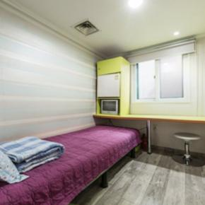 Hostales y Albergues - Hostal  Korea