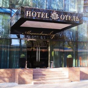Hostales y Albergues - Hotel Alexandrovskiy