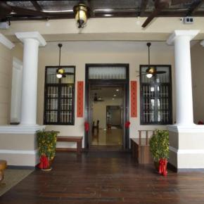Hostales y Albergues - Hotel Paloma Inn