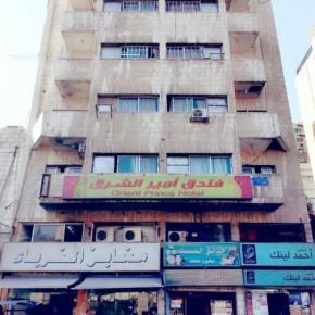 Hostales y Albergues - Ameer Al Sharq Hotel