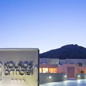 Hostales y Albergues - Kouros Art Hotel