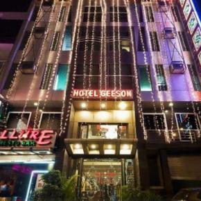 Hostales y Albergues - Hotel Geeson