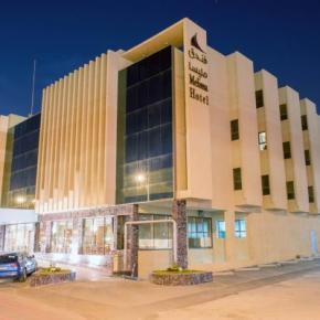 Hostales y Albergues - Melissa Hotel Riyadh