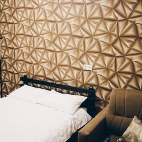 Hostales y Albergues - Sputnik Hotel Kharkiv